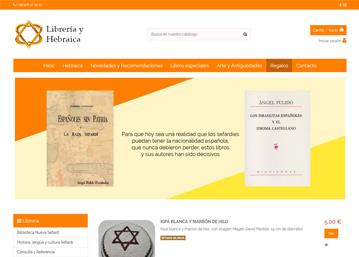 Librería Hebraica